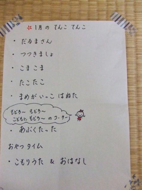 BLOG7398.jpg