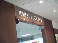 new_DSCF7012.jpg