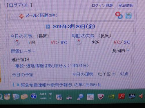 IMG_0836_convert_20150320210021.jpg