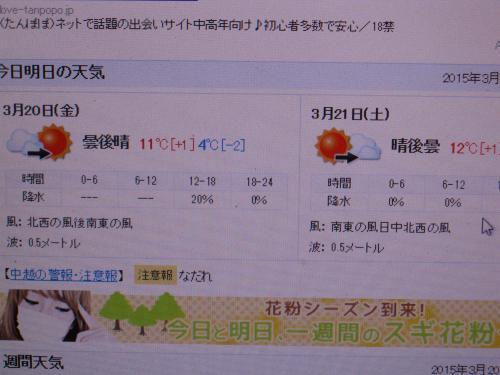 IMG_0837_convert_20150320210042.jpg