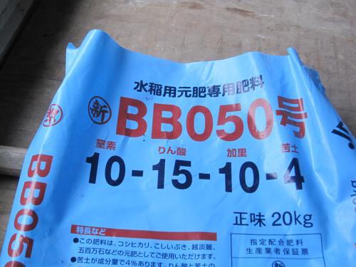 IMG_0993_convert_20150503182633.jpg