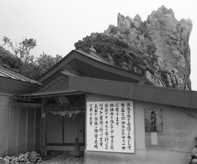 Tsurugi-san-shrine_2.jpg