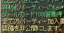 gu-ruka-do100.png