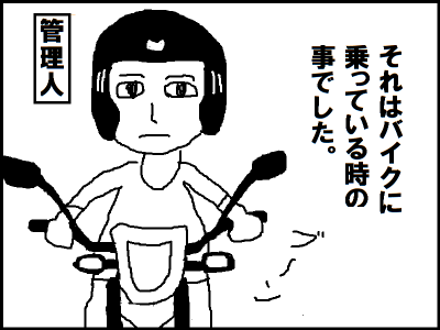 manga21.png