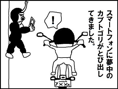 manga22.png