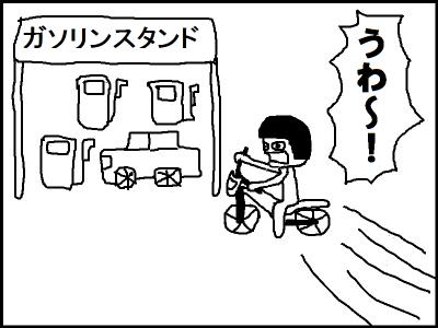 manga25.png