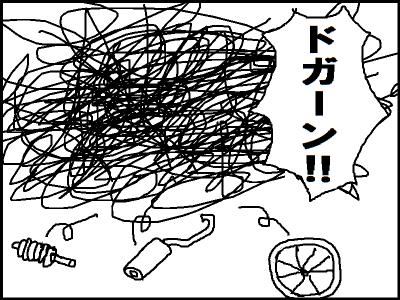 manga26.png