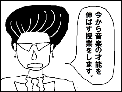 manga30.jpg