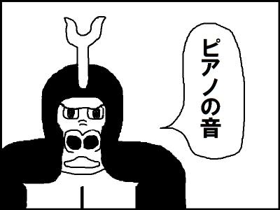 manga33.jpg