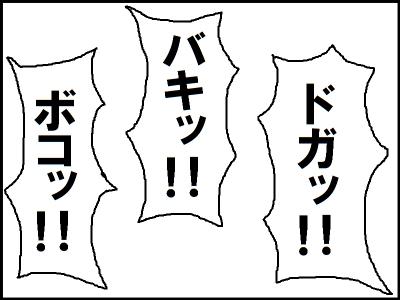 manga34.jpg