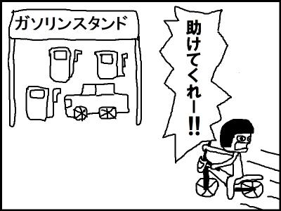 manga50.jpg