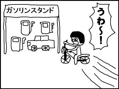 manga51.jpg
