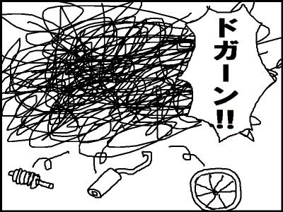 manga52.jpg