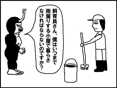 manga63.jpg
