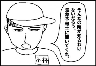 manga64.jpg