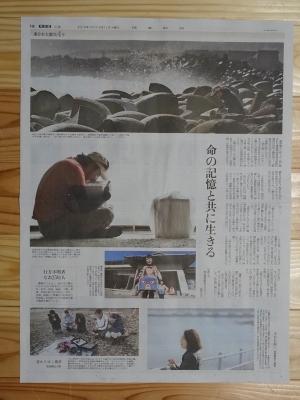 郡山で足圧足もみ整体、骨盤リセットほぐしダイエット、リフレクソロジー、リンパマッサージ_東日本大震災から4年が。