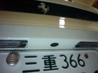 P1130819.jpg