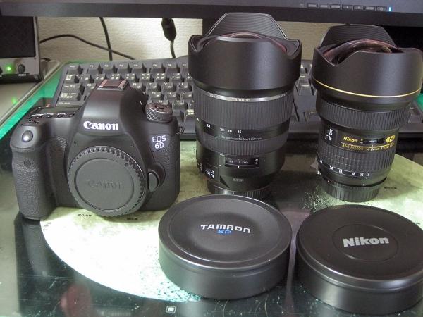 SP15-30mm.jpg
