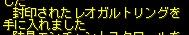 AS2015031217325200.jpg