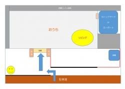 Microsoft Word - 外構プランk3