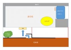 Microsoft Word - 外構プランk4