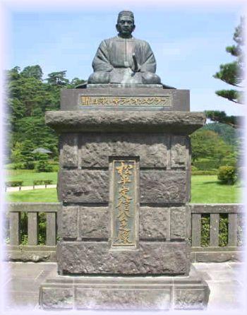 松平定信公の像