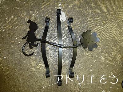 オリジナルアルミ妻飾りHタイプ+小人+クローバー