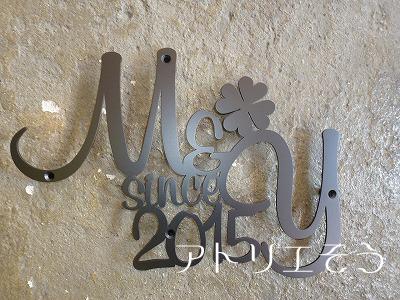 M&Ysince2015妻飾り