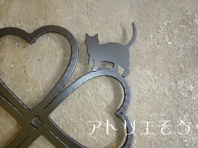 オリジナル妻飾りAタイプ+猫