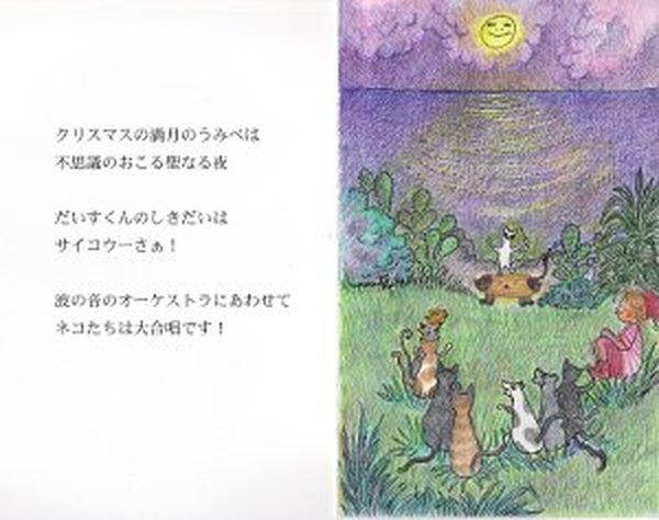 daisu21.jpg