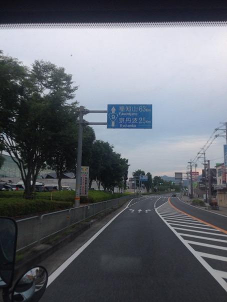 美山ロードレース1