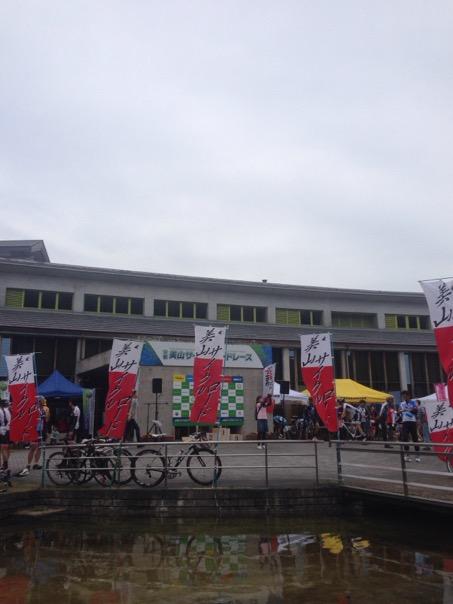 美山ロードレース2