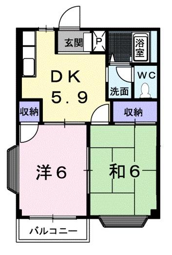 カルムメゾンシミズA 203