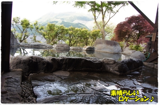 yufuin1