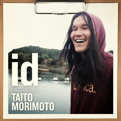 id_taito.jpg