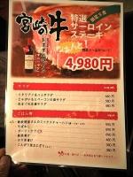 P5280751_R.jpg