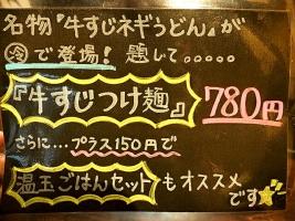 P6041238.jpg