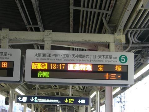 hk-awaji-1.jpg
