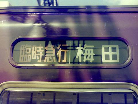 hk-maku-1.jpg