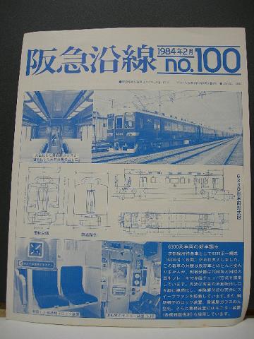 hk-p100.jpg
