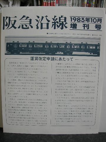 hk-p83-10.jpg