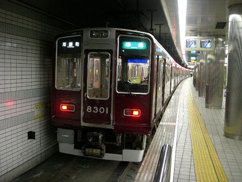 hk8301-4.jpg