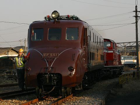 jre-EF551-1.jpg