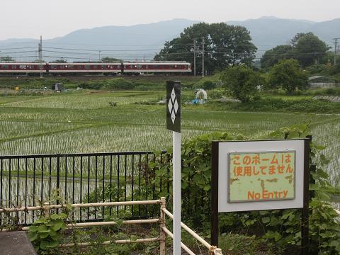 jrw-doshisyamae-1.jpg