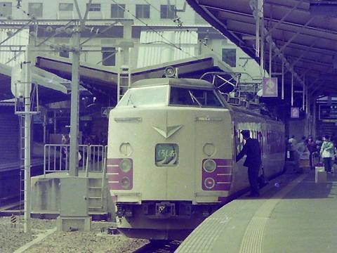 jrw485-kuroshio.jpg