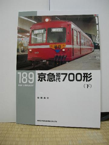 kk-book-04.jpg