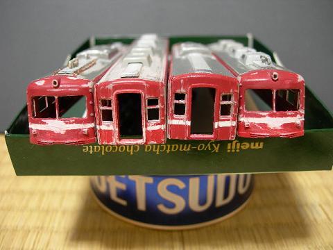 kk-old600-N-06.jpg