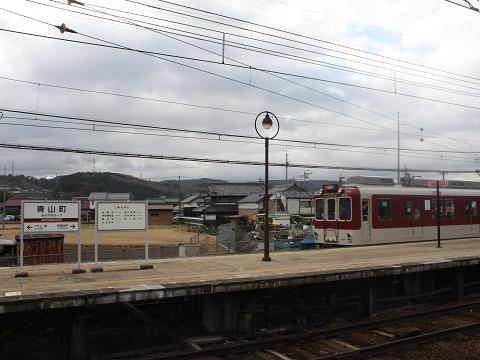 kt-aoyamatyou-1.jpg
