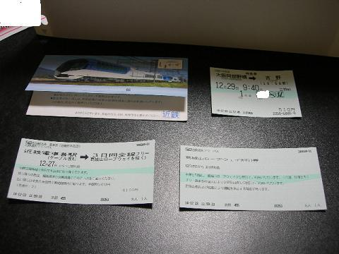 kt-ticket01.jpg