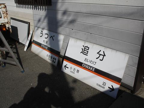 kt-utsube-1.jpg